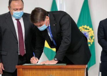 Governo Bolsonaro R$ 1,99 bilhão para viabilizar vacina contra covid-19